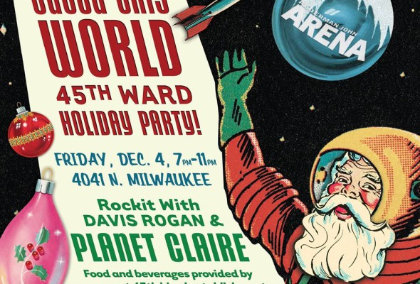 45TH Ward 4th Annual Holiday Party